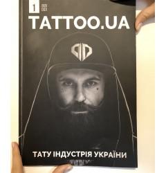 Журнал Tattoo UA
