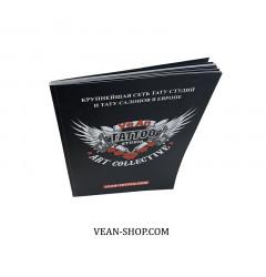 Журналы VeAn (С)