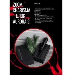 Набор 6 - Zoom Charisma + блок aurora 2 (Н)